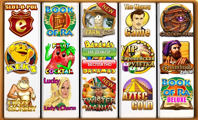 Azartmanya слот игровые автоматы фото комнаты казино